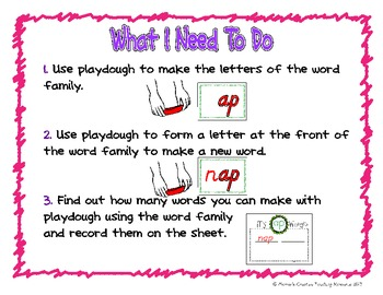 Word Family Playdough Mat & Recording Sheet {ap, ep, ip, op, up}