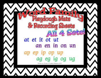 Word Family Playdough Mats & Recording Sheets {20 word families}