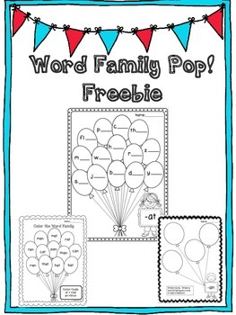 Word Family Pop! Freebie