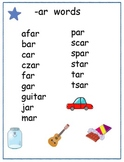Word Family Posters   70 Individual Word Family Posters
