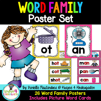 Word Family Posters {Poster Set & Matching Word/Picture Cards}