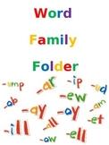 Word Family Practice Folder