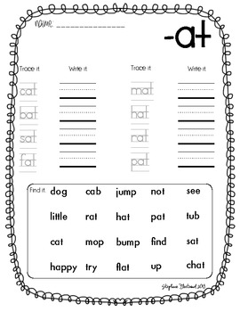 Word Family Practice Sheet