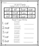 Word Family Printables Bundle (Includes Short A,E,I,O,U)