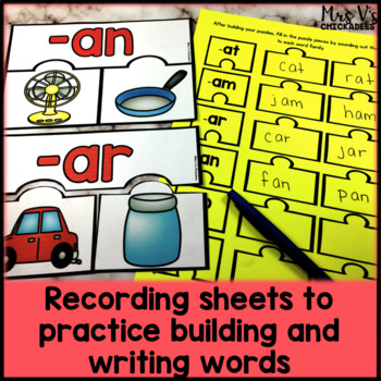 Word Family Puzzle: Center Activity