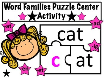 Word Family Puzzle Literacy Center