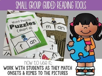 Short Vowel Word Family Puzzles