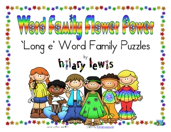 Word Family Puzzles - Flower Power - Long E