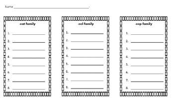 Word Family Race QR Code Center Game - Long E Vowel Families