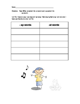 Word Family Reading Comprehension