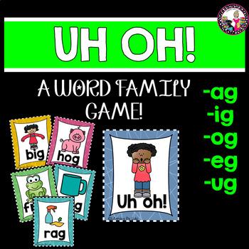 Word Family Rhyming Memory Game ag, eg, ig, og, ug