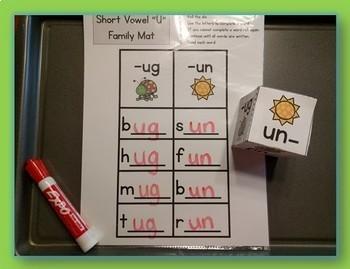Short Vowel Word Family Activity Center