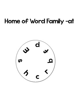 Word Family Rotating House