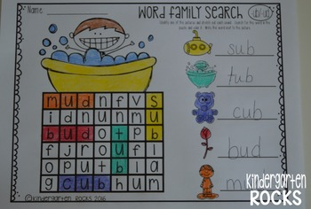 Word Family Search Puzzles Set 2