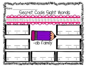 Word Family Secret Code: Set 1