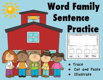 Word Family Sentence Practice