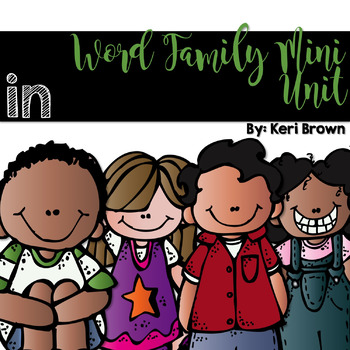 Word Family Series {-in}