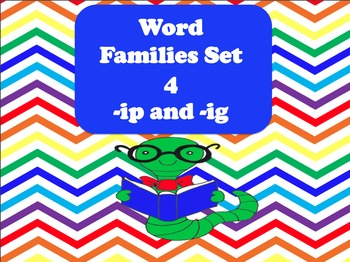 Word Family Set Bundle