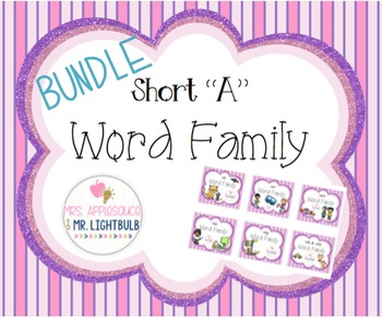 Mini Book & More Word Family Short A BUNDLE