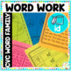 Word Family Short 'i' CVC Word Work Bundle