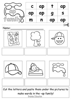 Word Family Sliders and Worksheet Pack