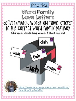 Word Family Sort - Love Letters