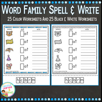 Word Family Spell & Write Worksheets 25 Word Families
