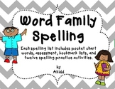 Word Family Spelling Packets