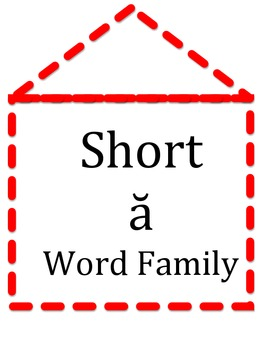 Word Family Spelling Tests