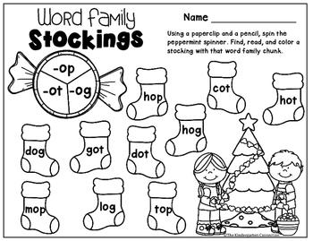 Free Word Family Stockings