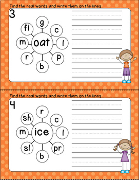 Word Family Task Cards Set 2