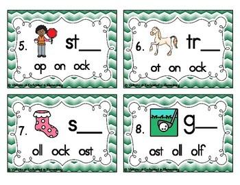 Word Family Task Cards: Short O Set