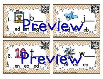 Word Family Task Cards: Short Vowel CVC Bundle