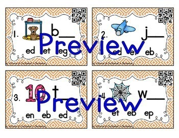 Word Family Task Cards: Short Vowel CVC Bundle