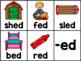 Word Family Task Cards   Write the Room Activity   Short E