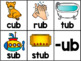 Word Family Task Cards | Write the Room Activity | Short U
