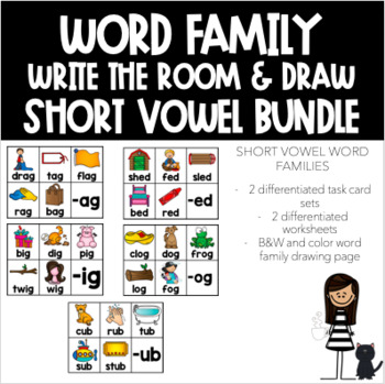 Word Family Task Cards | Write the Room Activity | Short Vowels BUNDLE