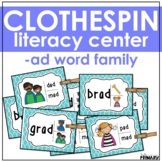 Word Family Task Cards: -ad