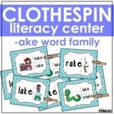 Word Family Task Cards: -ake