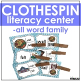 Word Family Task Cards: -all