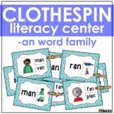 Word Family Task Cards: -an