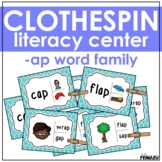 Word Family Task Cards: -ap