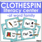 Word Family Task Cards: -at