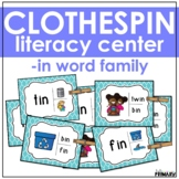 Word Family Task Cards: -in