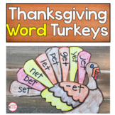 Thanksgiving Art Project Word Family Turkey