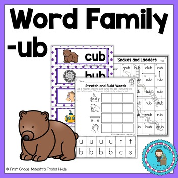 Word Family UB Word Work