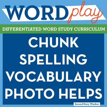 Word Family Vocabulary Photo Helps