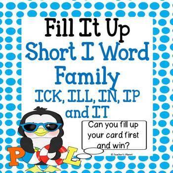 Reading Games - Short I Word Family Fill it Up