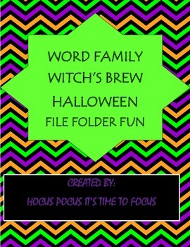 Word Family Witch's Brew File Folder Fun for Halloween (ug