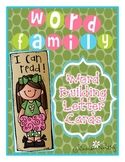 Word Family Word Building Pack- - -Common Core Aligned